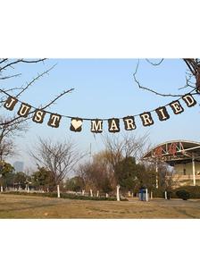 Quadrado de casamento decorações papéis de cartão preto só casado Banner