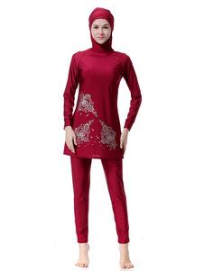 Bañador musulmán de mujer de manga larga con estampado Burkini con capucha