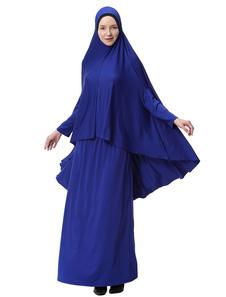 Abito da donna Abaya a due pezzi Abaya manica lunga con tinta unita musulmana