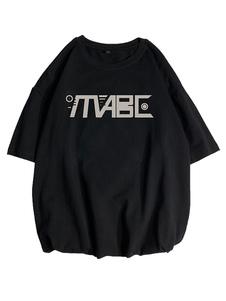 Camisetas Cuello redondo holgado Camiseta de manga corta y un eslogan Camiseta estampada delantera para hombre