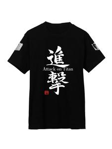 Атака на титанов Вторжение гигантов черная Аниме футболка Хэллоуин
