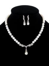 Комплект ювелирных изделий 2 шт. Белый жемчуг Подробнее Подвеска с ожерельем с каплями