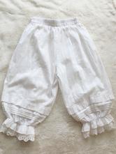 Sweet Lolita Pant Jacquard White Loose Lolita Trousers