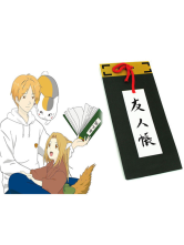 Anime Costumes AF-S2-420753 Natsume's Book Of Friends natsume takashi Paper Notebook