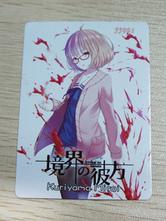 Cool Hatsune Miku Card Paper