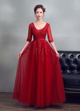 Burgundy Evening Dress Tulle V Neck Prom Dress Beading Lace Keyhole Back Illusion Half Sleeve Maxi Graduation Dress wedding guest dress