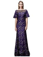 Sequin Evening Dress Bateau Mermaid Mother's Dress Purple Bell Half Sleeve Floor Length Party Dress