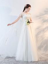 Wedding Dresses Watteau Train Ivory Lace Beaded Tulle Floor Length Bridal Dress