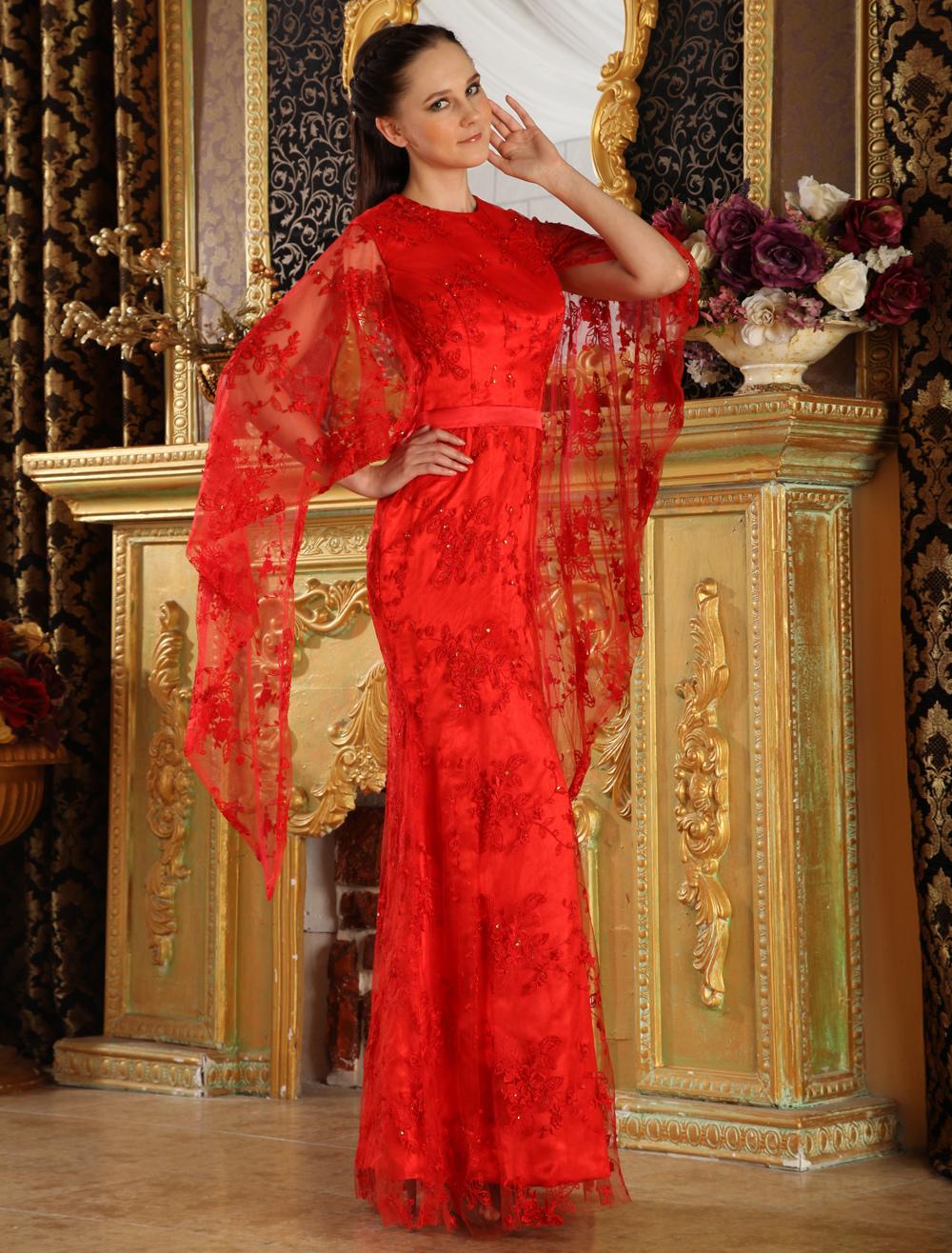 Floor Length Lace Evening Dress