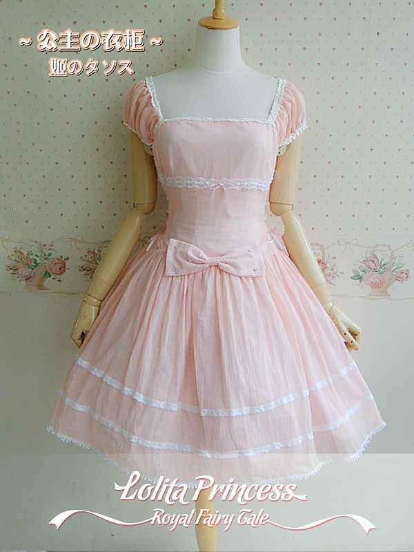Lovely Square Neck Bow Lace Lolita Dress