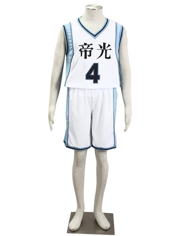 Buy Kuroko No Basketball Akashi Seijyuurou Cosplay Costume Halloween for $30.35 in Milanoo store