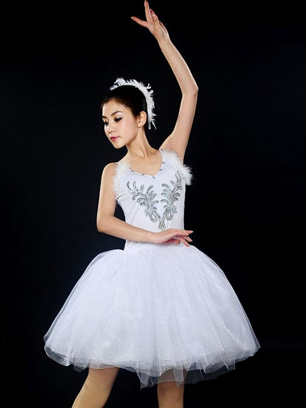 White Ballet Dress Faux Fur Ball Gown Ballet Dance Party