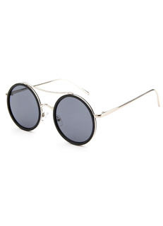 Simple Rounded Chic Sunglasses