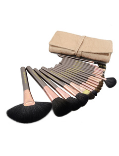 Deluxe Brown Professional Make Up Brush Set of 20