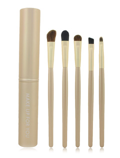 Chic Gold Portable Makeup Brush Sets For Women