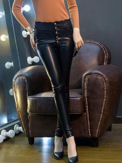 PU Leather Slim Fit Leggings