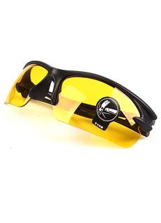 Black&Yellow Frame Plastic Glasses