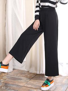 Black Pockets Spandex Oversized Pants for Women