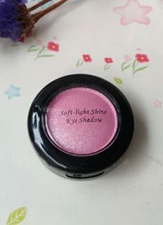 Pink Eye Shadow Makeup Tool