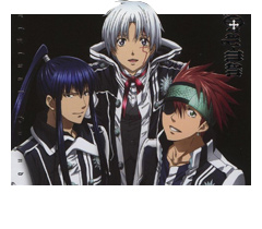 D.Gray Man Cosplay