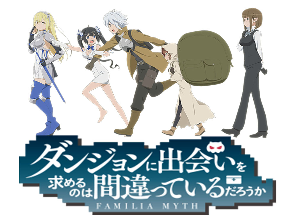Dungeon ni Deai o Motomeru no wa Machigatteiru Darou ka?
