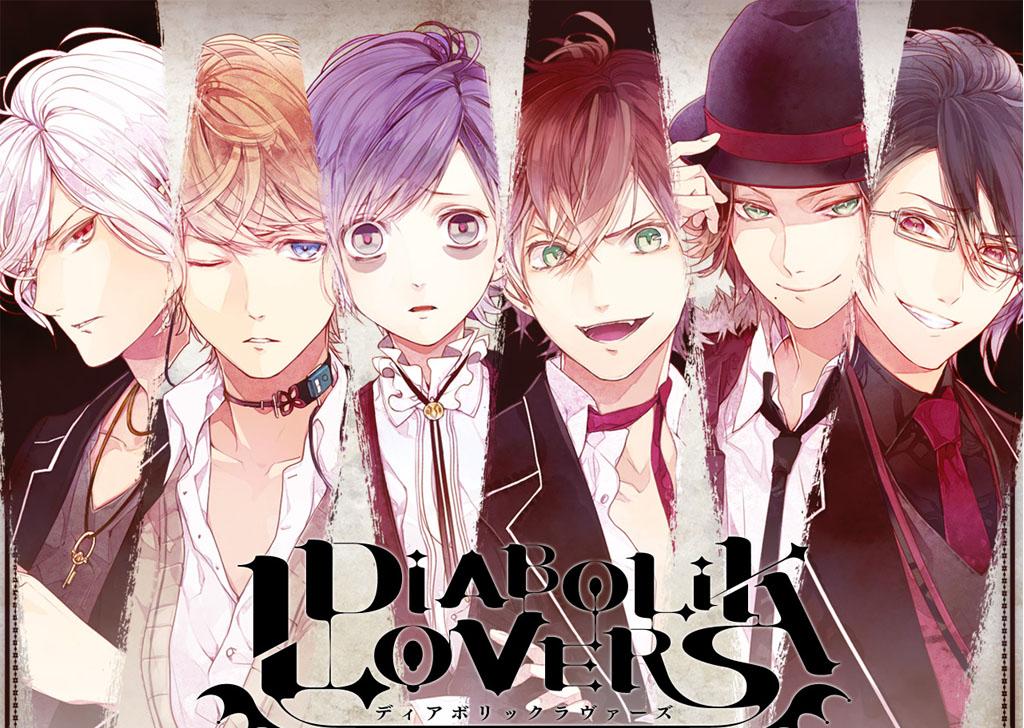 Дьявольские любовники