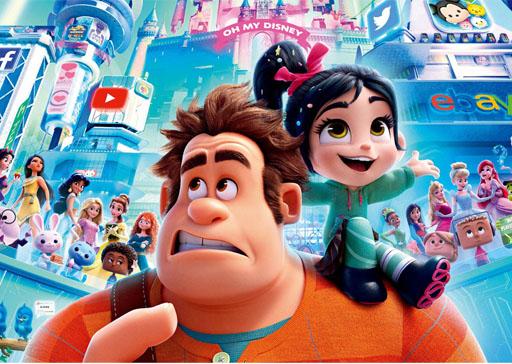 Disney Cartoon