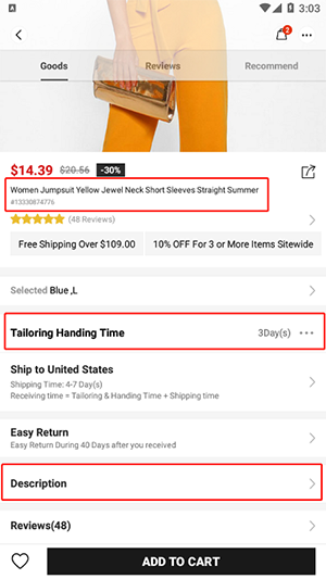 How to view product details (APP).png