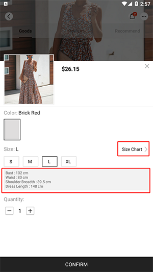 How to choose the product size (APP).png