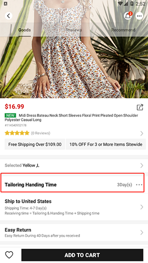 How to confirm the processing time of the products (APP1).png