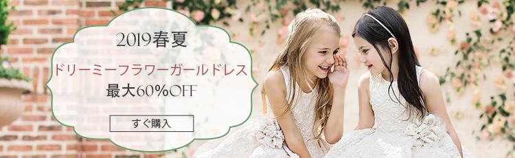 bcc366b14bfa0 ウェディングドレス 購入,ウエディングドレス 格安,ウエディングドレス 格安, 結婚式ドレス 安い, 結婚 式 パーティー ドレス |  Milanoo.jp